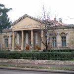 Muzeul Mixt Tecuci