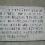 Muzeul_Gheorghe_Tattarescu