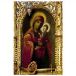icoana_md_catedrala_veche_site