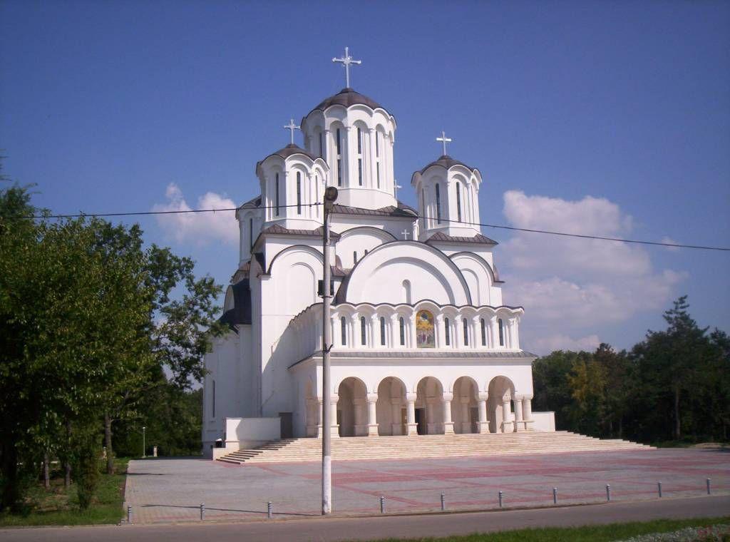 slobozia_-_catedrala_episcopala
