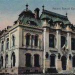 Craiova_-_Banca_Comertului_-_carte_postala_1921