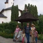 Mănăstirea_Giurgeni_Nţ
