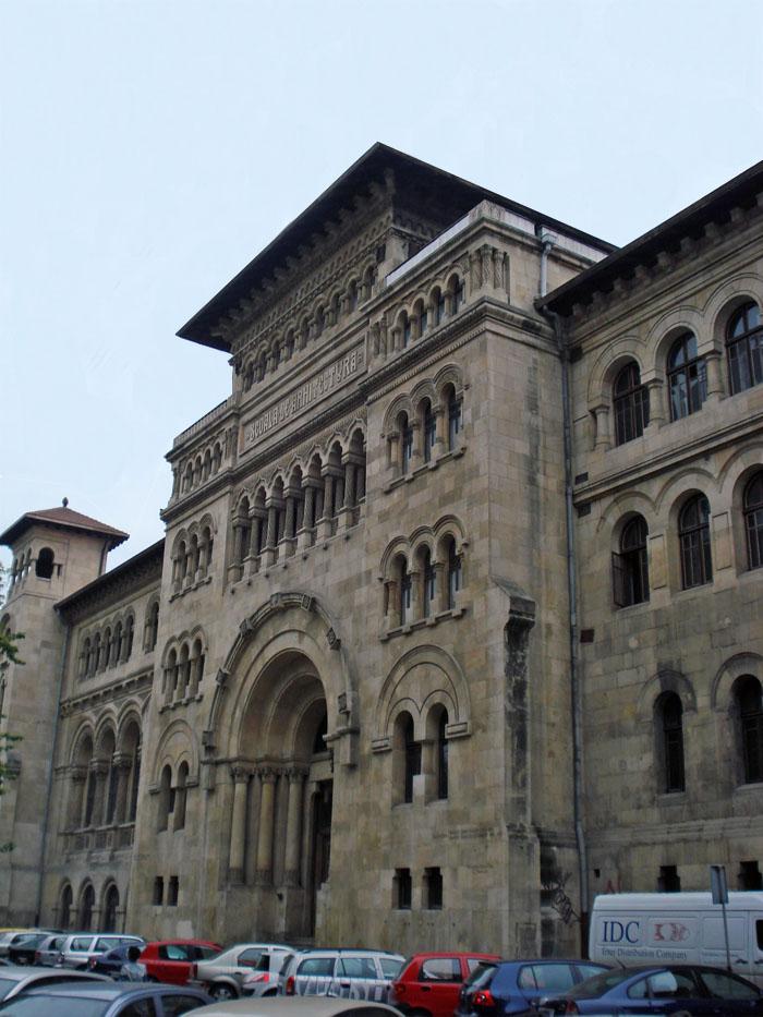 Palatul_Institutului_de_Arhitectura
