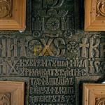 crucea-de-leac-din-croslogeni-dan-calin-3